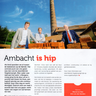 Ambacht is hip